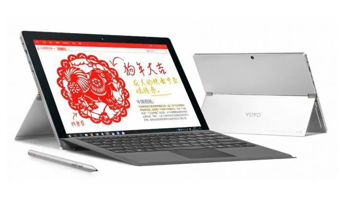 Voyo i7 Plus 2-in-1 Windows 10 Tablet Announced in January 2018. The tablet comes with a 12.6-inch screen display with a resolution of 2880 pixels by 1920