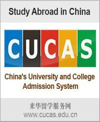"""#international #students have you consider a world class education in China? Jiangsu University """"PRESIDENTIAL"""" #scholarship. Note: There is a refundable $500 service fee & a $75 application fee. See Details  Deadline: September 23, 2015"""