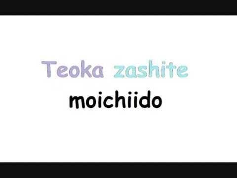 Kaze Ni Naru [Lyric] - Le Royaume des Chats