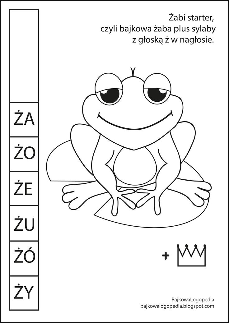 Pomoce logopedyczne, bajki i wierszyki logopedyczne, zabawy z dzieckiem