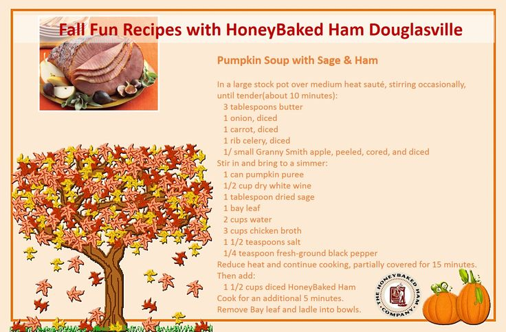 Fall Recipes Pumpkin and Sage Soup with Ham from HoneyBaked Ham Douglasville.