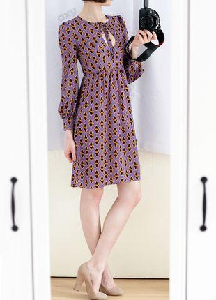 Kup mój przedmiot na #vintedpl http://www.vinted.pl/damska-odziez/krotkie-sukienki/12679250-3-za-2-fioletowa-retro-vintage-sukienka-we-wzory-dekolt-wiazanie-xxsxs