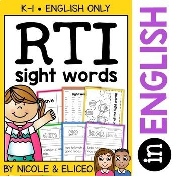 Kindergarten RTI - Sight Words: This has a variety of activities to use with struggling students or your Kindergarten RTI (response to intervention) groups. It includes scheduling sheets, sight word assessments, recording sheets, goal setting resources, practice sheets, flashcards, certificates and crowns.