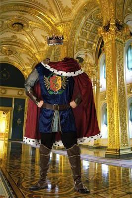 Костюмы для фотомонтажа король