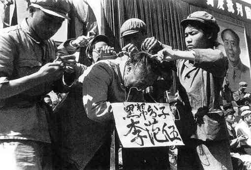 account of chinas cultural revolution May 16 marks 50 years of china's cultural revolution here's what you should know about the political movement the cultural revolution (may 1966.