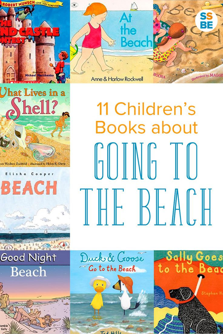 These 11 children's books about the beach are perfect to get your kids excited about an upcoming visit, to help calm their anxieties, and to learn about another one of earth's natural spots. Perfect accompaniments to summer activities for kids!