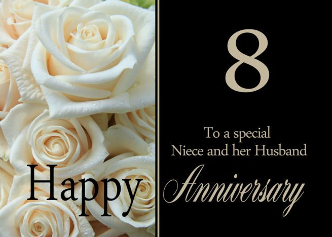 8th Anniversary Niece Husband Pale Pink Roses Card Ad Ad Husband Niece Anniversary Cards For Husband 50th Anniversary Cards 20th Anniversary Cards