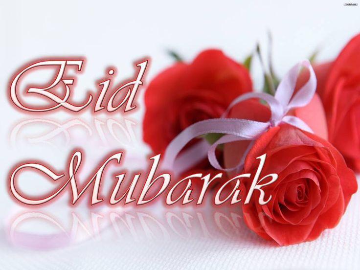 96 Eid Ul Adha Mubarak Wallpaper Download Eid Mubarak In Advance