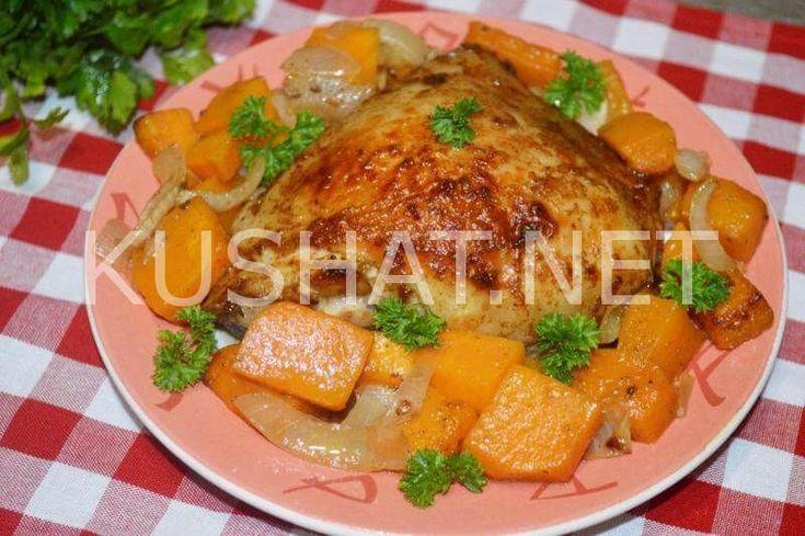 Курица с тыквой в духовке. Пошаговый рецепт с фото