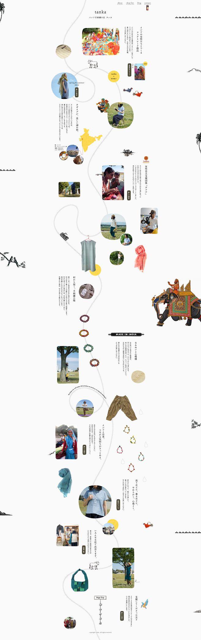 インド手刺繍の店 タンカ日本设计风格