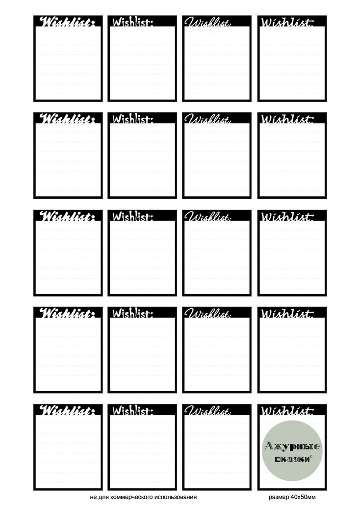 Mini-Wishlists for mini-envelopes. Free printable.