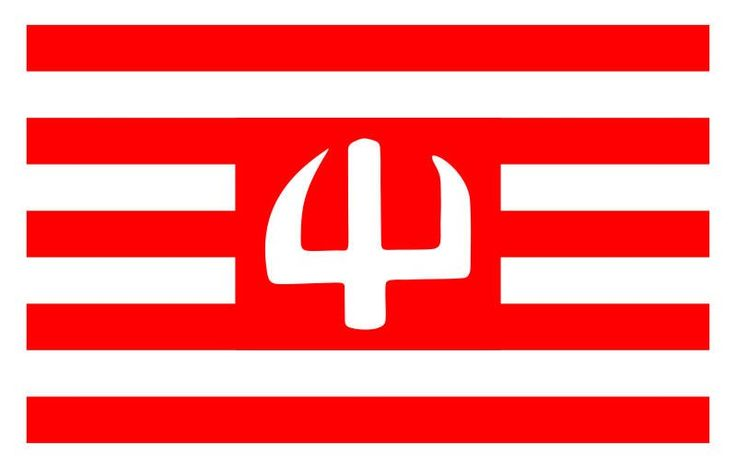 Flaga Prusów - Narodu