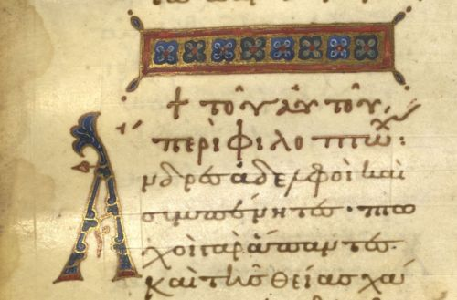 Detail of Add MS 34654, f 264v, beginning of Gregory of Nazianus, De pauperum amore - See more at: http://britishlibrary.typepad.co.uk/digitisedmanuscripts/2014/10/another-greek-update-forty-six-more-manuscripts-online.html#sthash.kZCsOZmu.dpuf