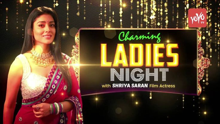 Charming Ladies Night 2016 with Shriya Saran Promo   Aug 6th @ Columbia ...