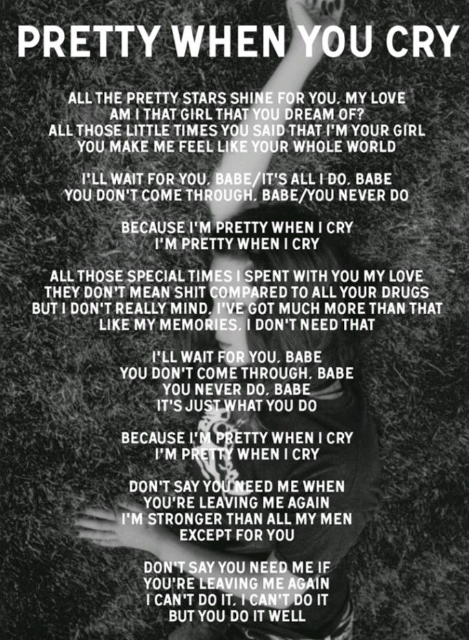 """Pretty When You Cry"" lyrics. By Lana Del Rey."