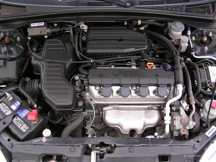 2005 Honda Civic engine