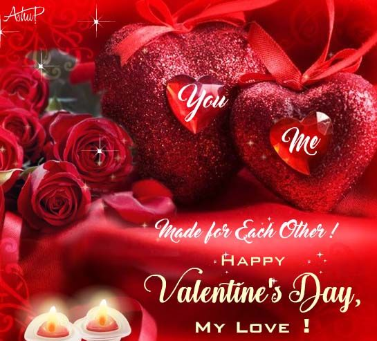 send this warm beautiful romantic card to your sweetheart on valentines day free online we are made for each other ecards on valentines day