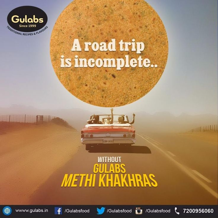Must Have for your road trips(Actually, any trip). #Gulabs #MethiKhakhra #food #foodlove #foodie #foodporn #khakhra #snacks #snack