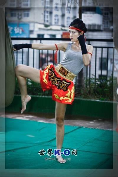 Женский бокс шорты