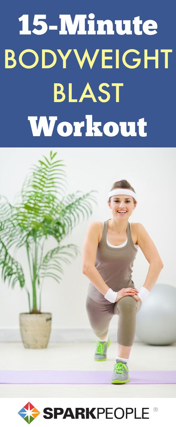 15-Minute Bodyweight Basics Workout. No equipment needed! Torque up the calorie burn with this awesome workout.   via @SparkPeople