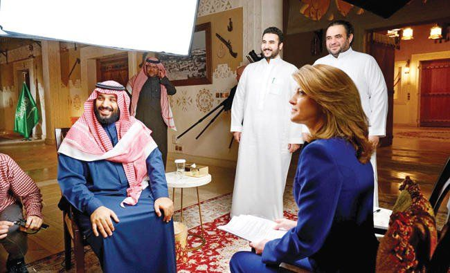 Cbs News 60 Minutes Video With Prince Mohammed Bin Salman Cbs News Prince Mohammed Cbs