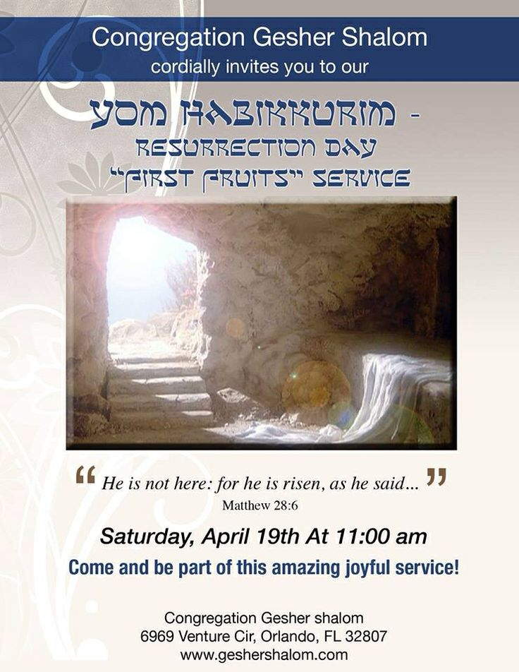 free shavuot images