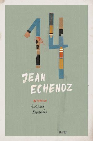 14, Jean Echenoz