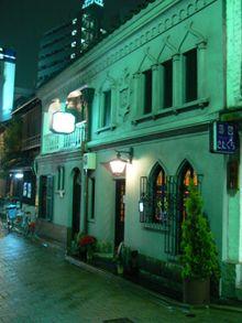 京都河原町:フランソア喫茶室