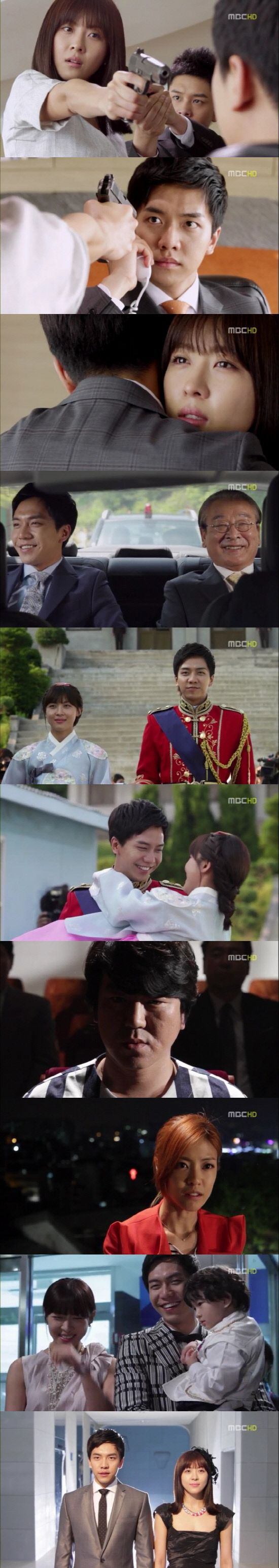 King 2 Hearts (Best. Episode. Ever!) This sequence sort of sums up the whole series. :-) ♡♡