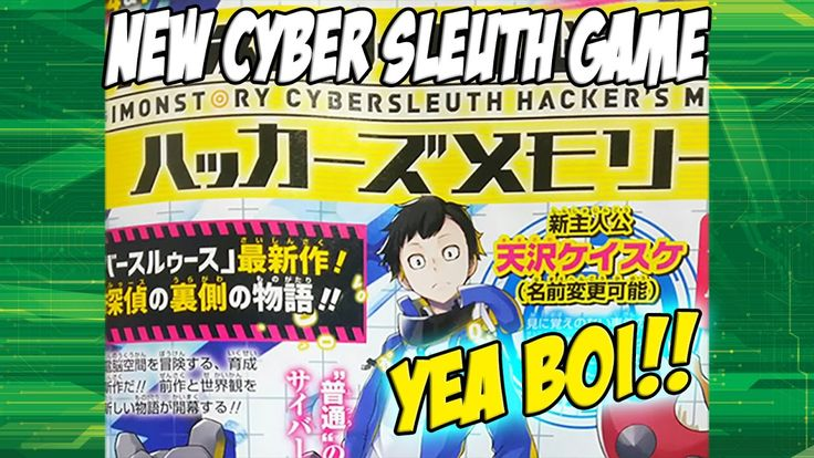Digimon Story Cyber Sleuth Hacker's Memory Announced! New Digimon Game!