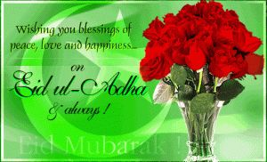 Eid Al Adha Greetings For husband