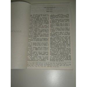 Tagalog New Testament / Old Edition TAG260 / Ang Bagong Tipan  $19.99