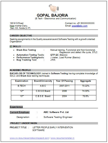 Fresher Resume Format For B Tech Ece  Resume Format