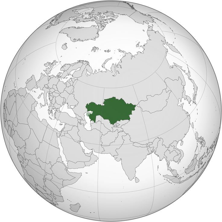 Kazakhstan -- officially the Republic of Kazakhstan, is the world's largest landlocked country, and the ninth largest in the world. Kazakhstan is the dominant nation of Central Asia economically, generating 60% of the region's GDP, primarily through its oil/gas industry. Kazakhstan shares borders with Russia, China, Kyrgyzstan, Uzbekistan, and Turkmenistan, and also adjoins a large part of the Caspian Sea.