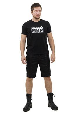 "Мужские футболки от дизайнера ""Мир"" Mens t-shirts from designer ""Peace"""