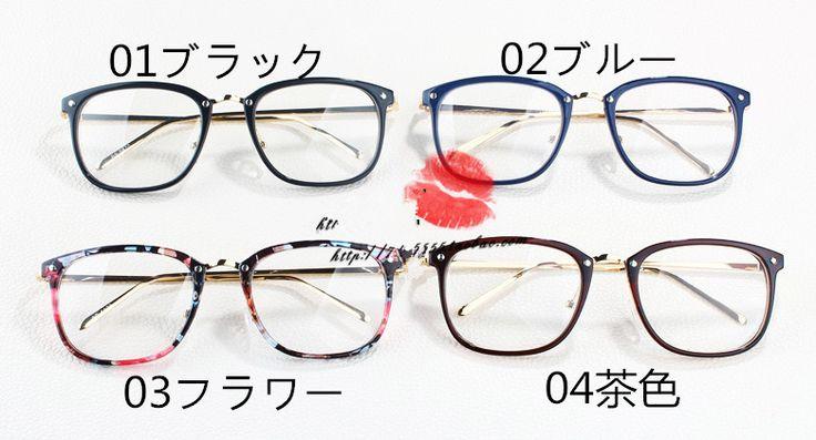 メガネフレームカタログメガネ韓国格安女子おしゃれ通販メガネ丸顔男性選び方近視対応大きいフレーム