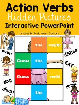 FREEBIE! Action Verbs -  PowerPoint Hide and Reveal GameThis is a fun…