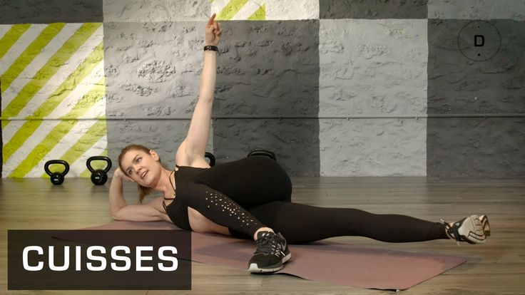 Fitness Master Class - Spécial Cuisses