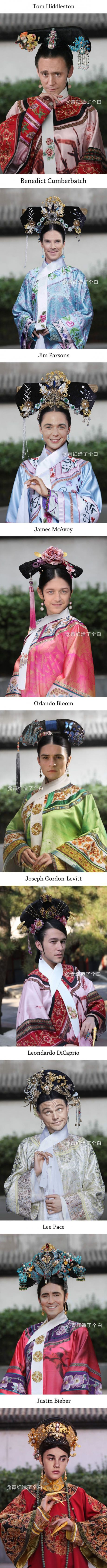 9 Male Celebrities Reimagined As Chinese Beauties From Qing Dynasty