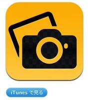 マイフォトアルバム - 撮影した写真、フォトアルバムの写真をアルバム管理、パスコードロックも