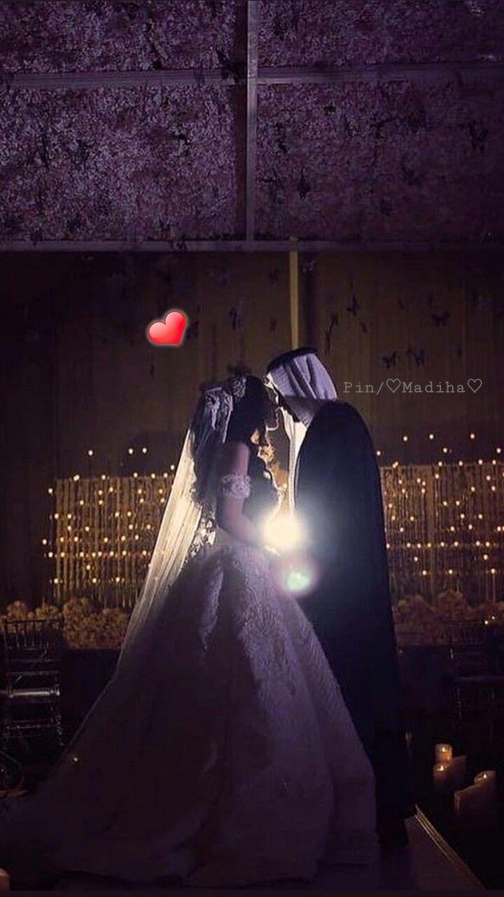 Pin By Madiha On Soul Wedding Couple Poses Photography Arab Wedding Muslimah Wedding