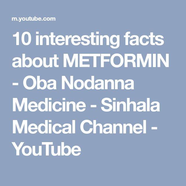 10 interesting facts about METFORMIN - Oba Nodanna Medicine - Sinhala Medical Channel - YouTube