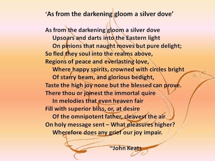 "a poetic analysis of the theme in sonnet bright star by john keats When i have fears that i may cease to be "" bright star  when i have fears that i may cease to be by john keats about this poet."