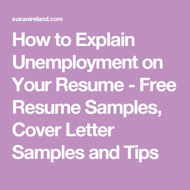 explain gap in employment on resume