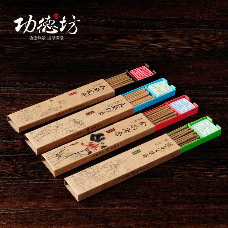 Чэнь полынь ладан синтетических сандалового дерева сладкого вкуса пытались их сладкий чай со сладким новые продукты специальные предложения
