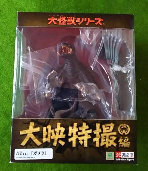 New X-Plus Large Monster Seriese Gamera 2 Legion invasion PVC Figure Gojilla F/S #XPlus