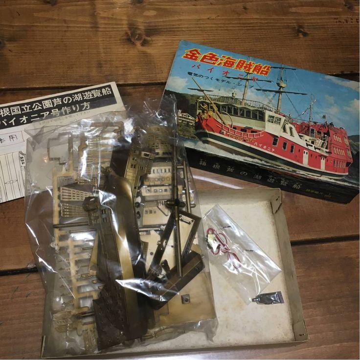 箱根芦ノ湖遊覧船 金色海賊船 パイオニア号 プラモデル