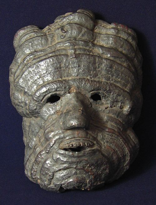 Asian Tribal Art - Fungal mask, Nepal described as a house-protecting mask from the Rai tribe