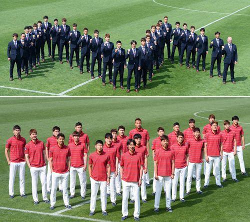 Will the Injuries on Team Korea Affect World Cup Performance?   Koogle TV