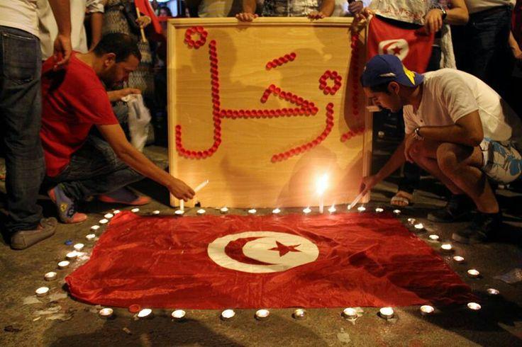 Sitin #occupybardo tunisian revolution